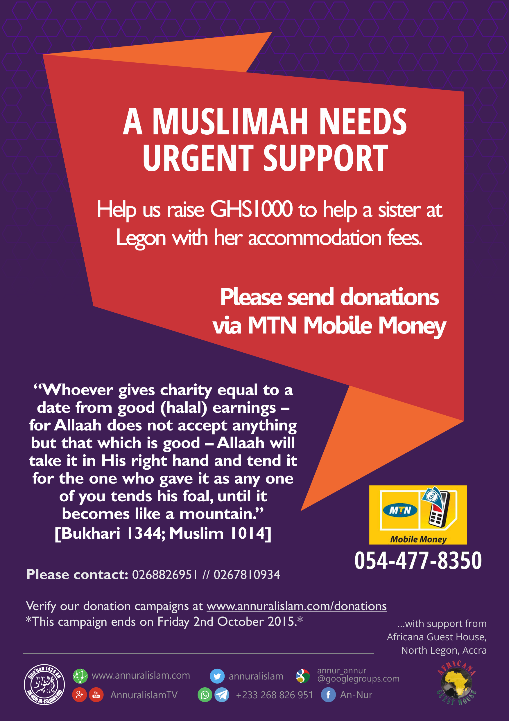 A Muslimah at Legon needs urgent support