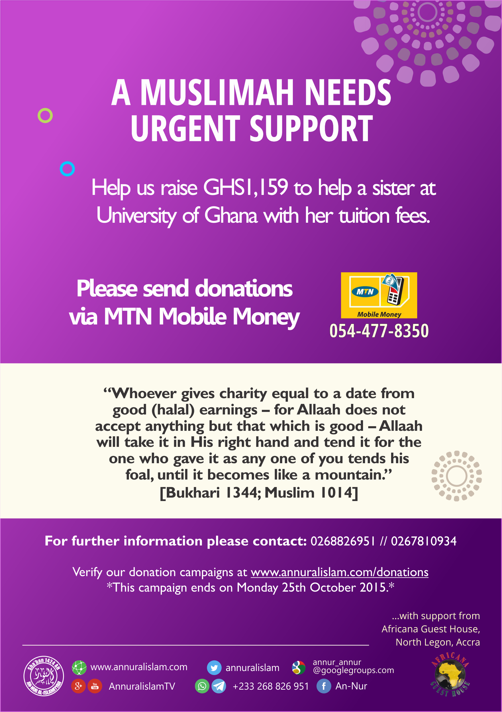 Another Muslimah in need of support