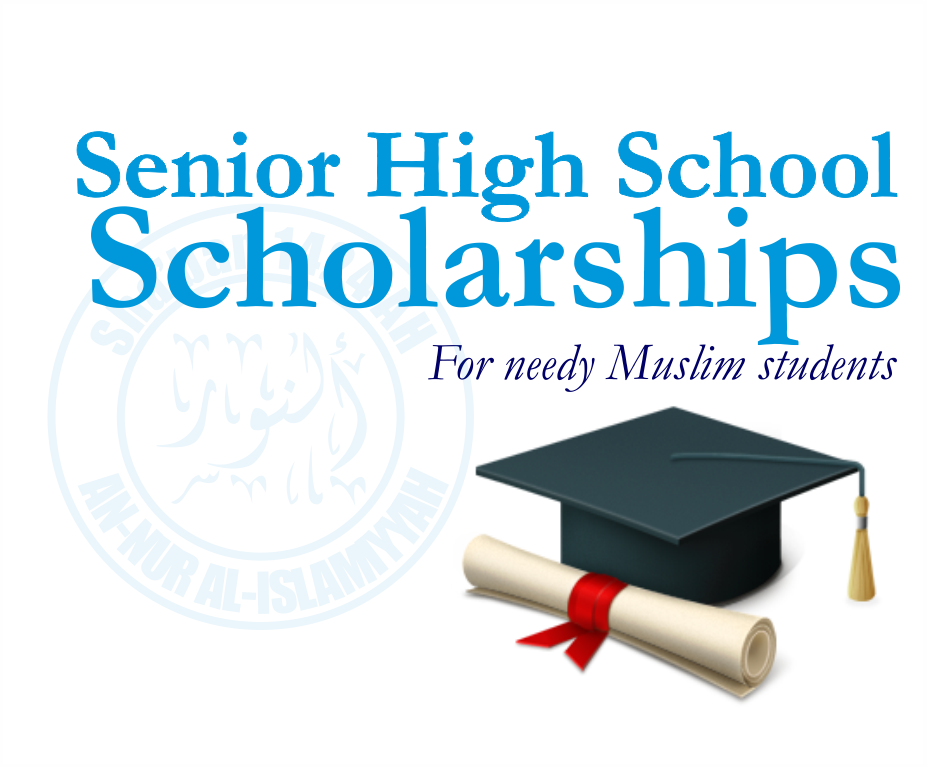 2015 An-Nur SHS Scholarship