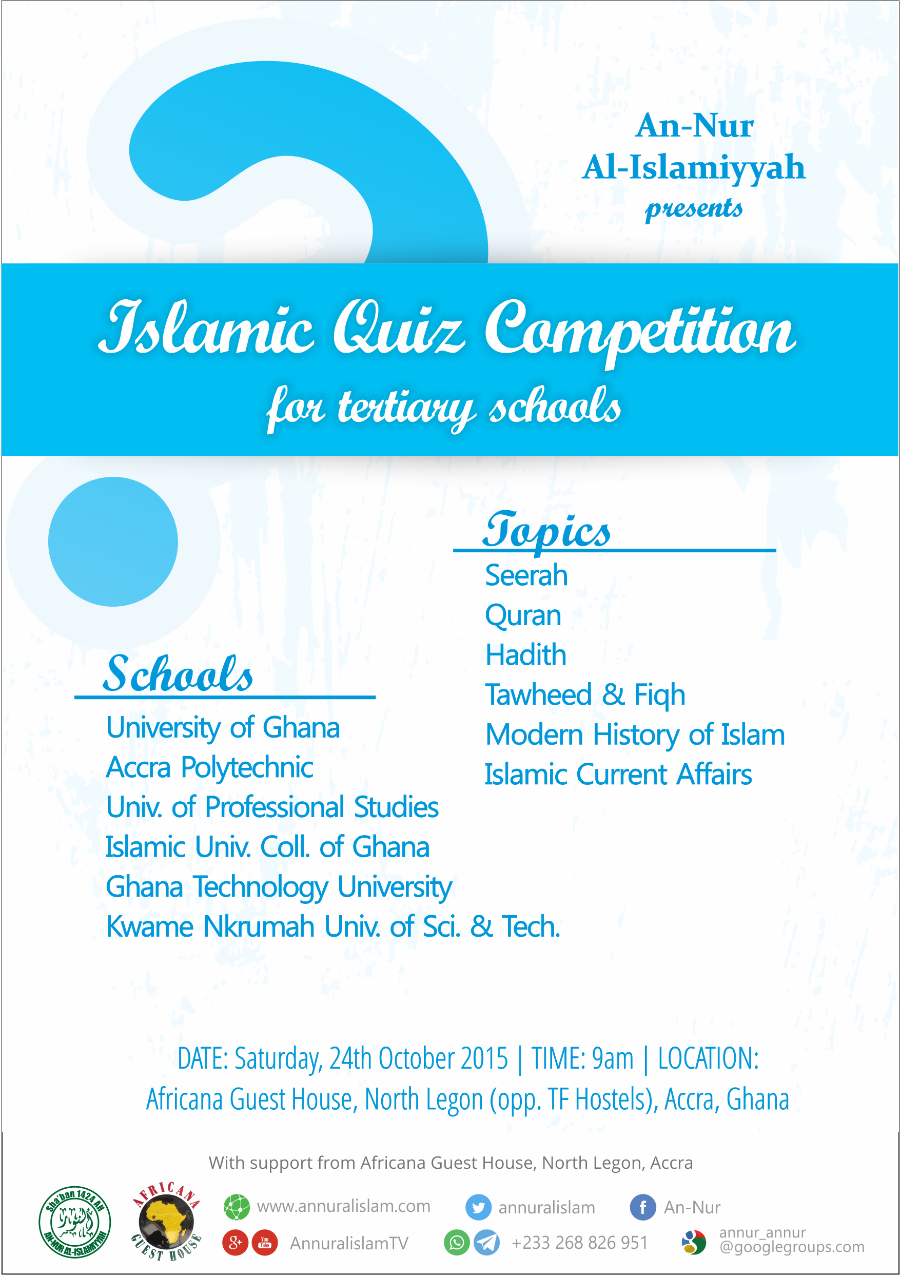 Islamic quiz for tertiary schools