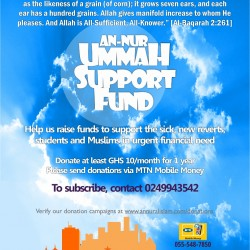 ummah_support_fund2 (903x1280)