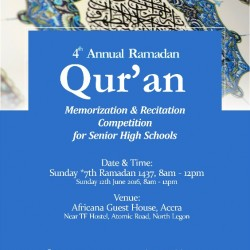 Quran_competition poster 2016 - small