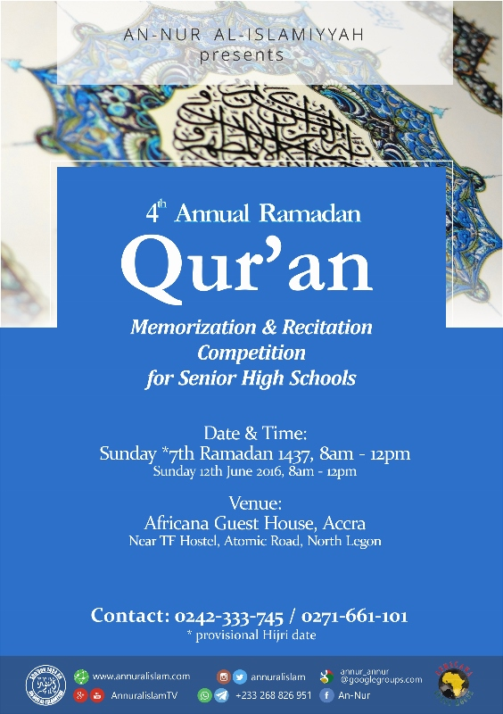 4th annual Qur'an recitation & memorization competition