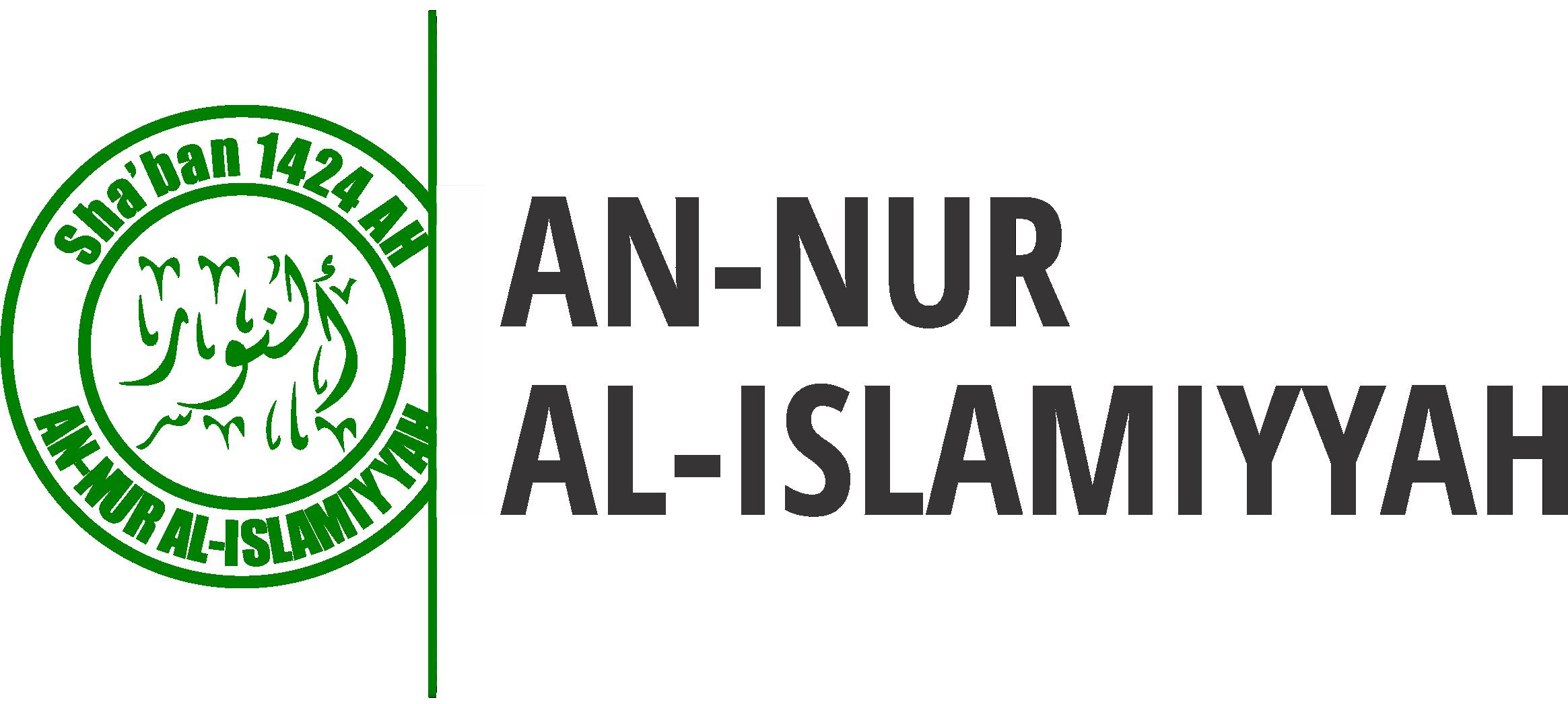 An-Nur Al-Islamiyyah