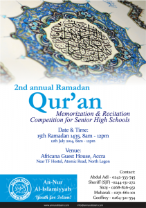 Quran competition poster 2014