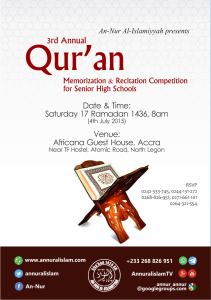 Quran competition poster 2015