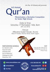 Quran competition poster 2015 3