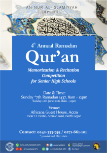 Quran competition poster 2016