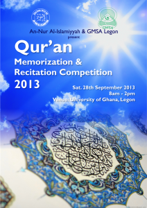 Quran competition poster small2