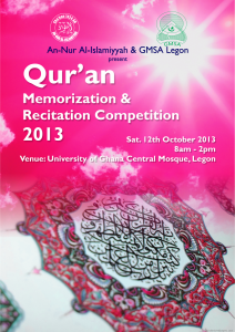 Quran competition psoter