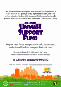 ummah support fund