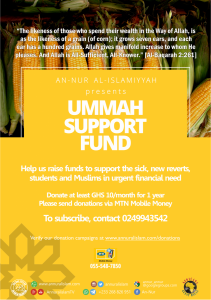 ummah support fund3