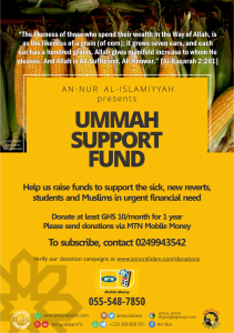 ummah support fund4